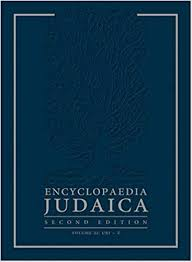 Judaica Webstore as one of the Christian Affiliate Programs to join